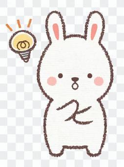 Rabbit Pikon
