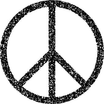 郵票樣式和平標誌