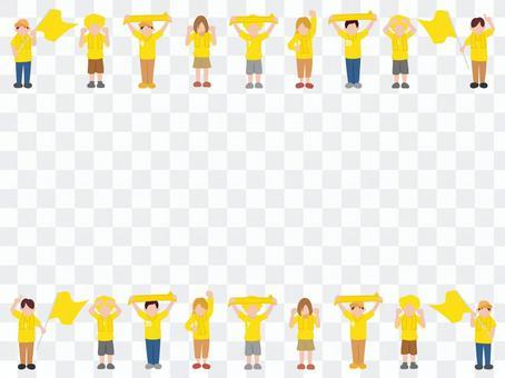 黃色的支持者