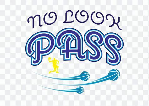 NO LOOK PASS徽標