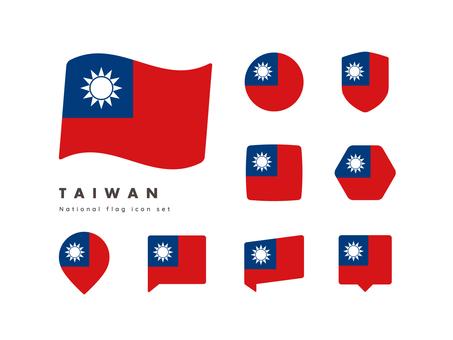 Taiwan flag icon set