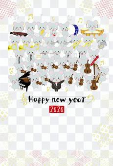 新年卡兒童年樂隊在白色背景上孤立
