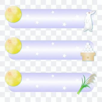 Moon banner banner
