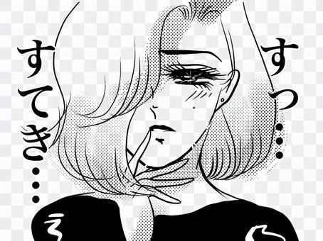 Manga nice sexy older sister