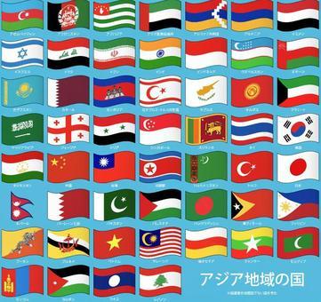 拍打旗幟/亞洲地區