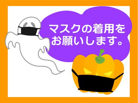 Request to wear a mask Halloween