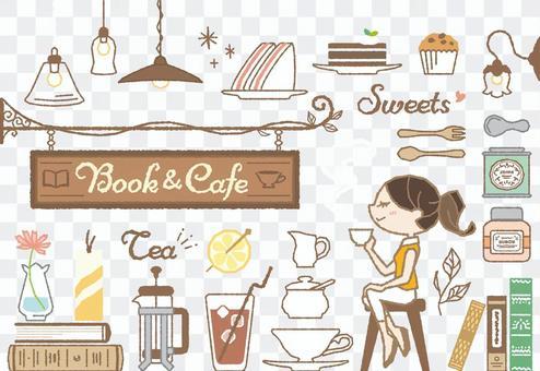 書本和咖啡廳套裝