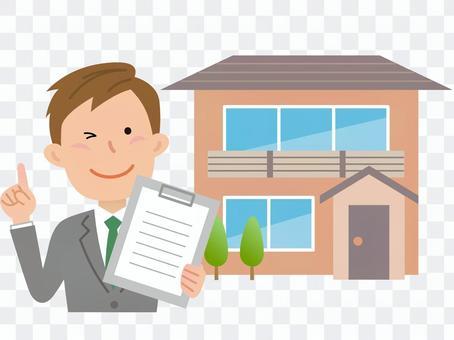 60131. Residential home, tea, assessment