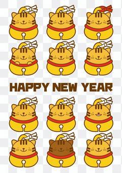 新年卡片 - 老虎4c