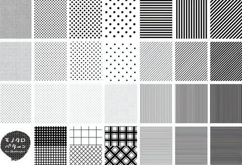 モノクロパターン集