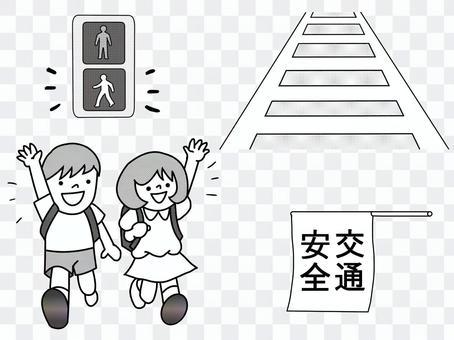 學校印刷品(交通指導)