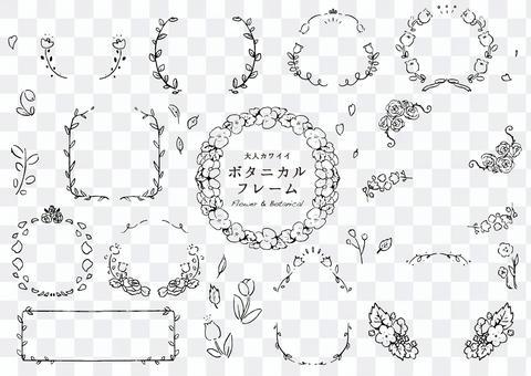 【手書き】花と植物のボタニカルフレーム