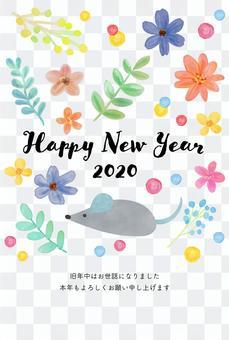 新年賀卡09水彩花