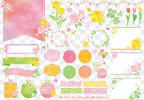 Spring watercolor set
