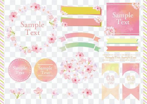 櫻桃樹框架