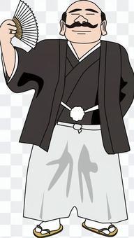 おじさん 年配 中高年 男性 紋付袴