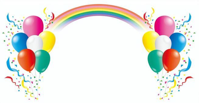 氣球和彩虹慶祝卡