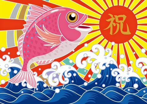 大漁旗 漁業 水産