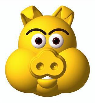 Pig pig _ yellow