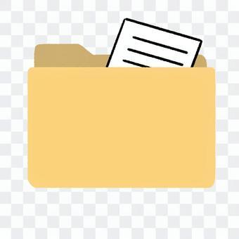 在文件夾中保存文件的圖像