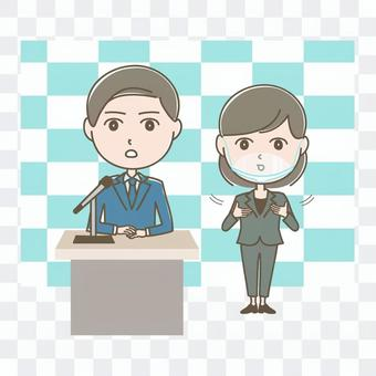 戴著透明口罩的手語翻譯(新聞發布會)