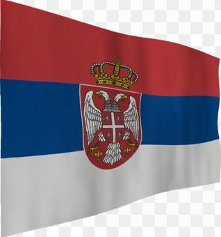 塞爾維亞國旗