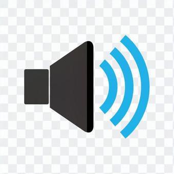 Audio ON