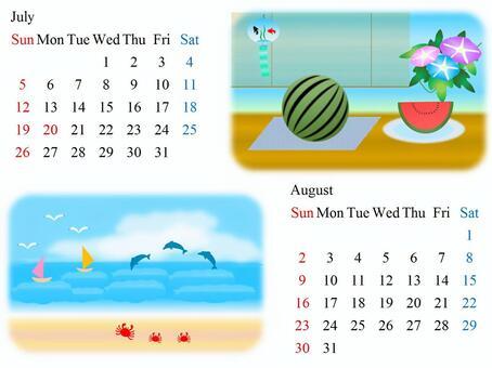 7,2015年8月的日曆