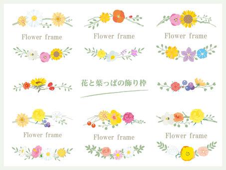 HANA frame_Flower and leaf decoration frame