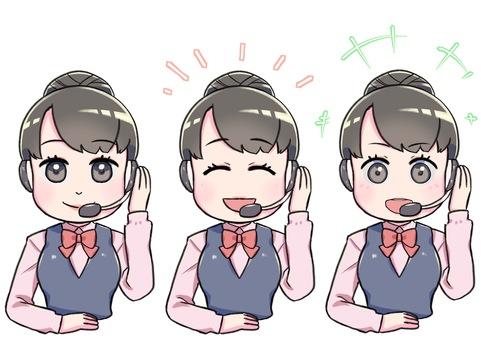 Teleapo Staff Female Facial Expression (Smile)