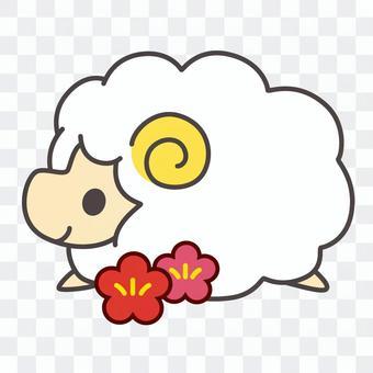 綿羊和梅花(白色)