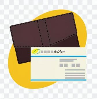 Business card holder and business card