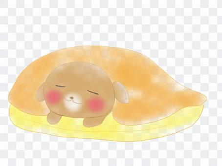 I love you, my futon