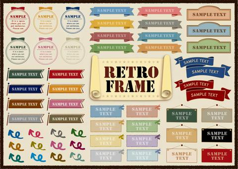 復古風格_鏡框材質