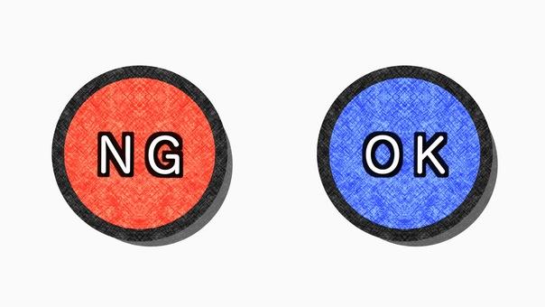 ng,確定按鈕