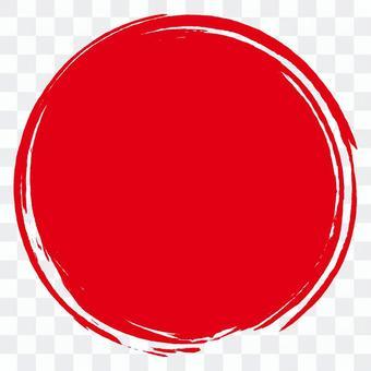 Pen e_ red _v8
