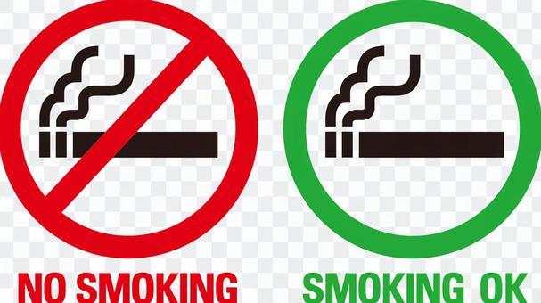 禁煙マーク・喫煙可マーク【分煙】
