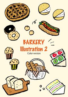 麵包甜點套裝(彩色版)