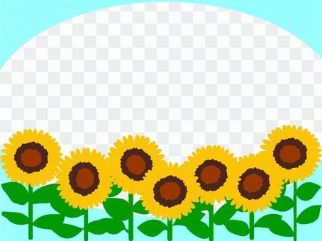 向日葵框架①