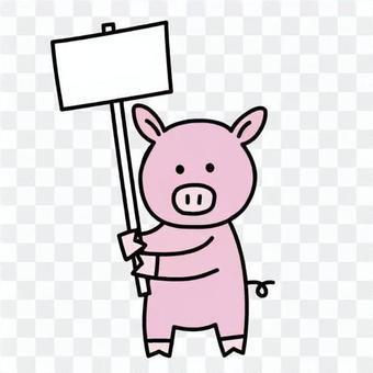 舉的標語牌豬的插圖