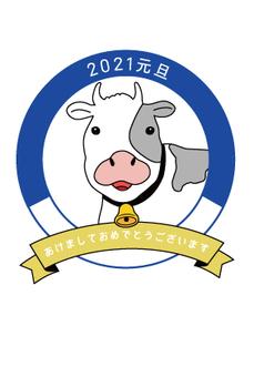牛 エンブレム ロゴ