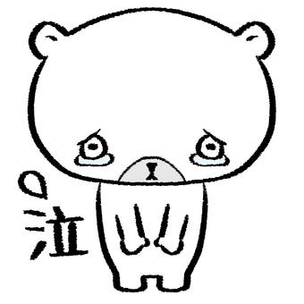 Bear tears sorry