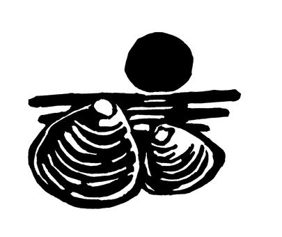 日落和淡水蛤蜊黑白版