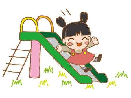 Slide play