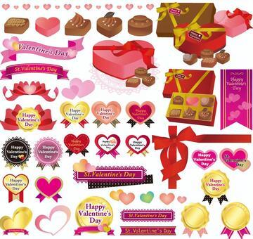 Valentine's Day Deluxe Set