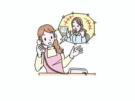 家庭主婦與操作員交談