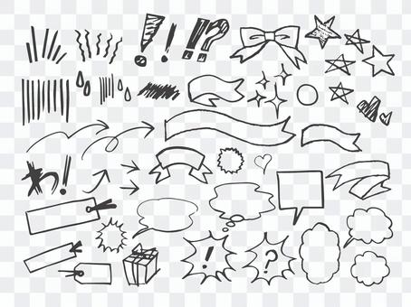 Simple hand-drawn set