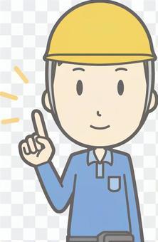 送貨人男性 - 頭盔黃色 - 胸圍