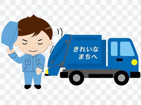 垃圾車(含人2)