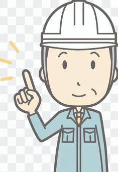 中年男人的工作服 - 頭盔白色 - 胸圍